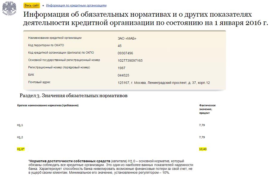 МФЦ района Вешняки : МФЦ (центр госуслуг Мои документы)