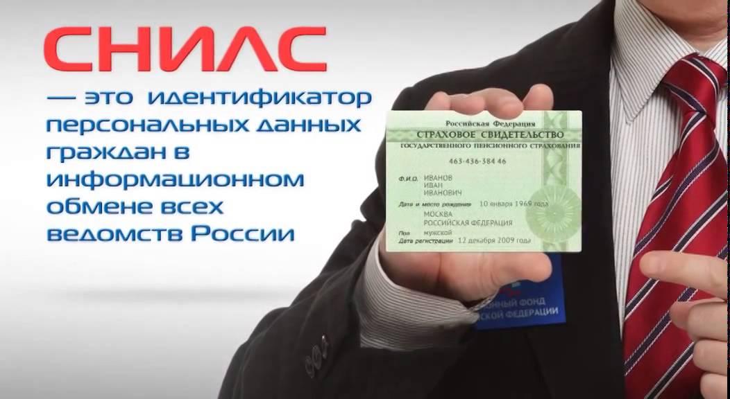 можно ли получить займ без паспортных данных